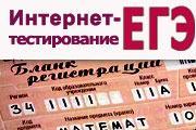 Информационно-образовательный портал Ульяновской области